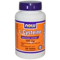 Now Foods L-Cysteine